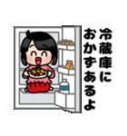 (妻)主婦に便利☆黒髪女子第3弾(個別スタンプ:38)