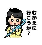 (妻)主婦に便利☆黒髪女子第3弾(個別スタンプ:39)