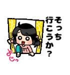 (妻)主婦に便利☆黒髪女子第3弾(個別スタンプ:40)