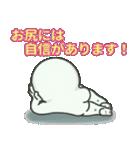 くにくんの喜怒哀楽❗ 【名言編】(個別スタンプ:01)