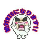 くにくんの喜怒哀楽❗ 【名言編】(個別スタンプ:2)