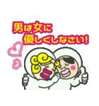 くにくんの喜怒哀楽❗ 【名言編】(個別スタンプ:4)