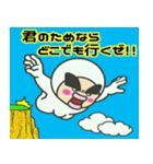 くにくんの喜怒哀楽❗ 【名言編】(個別スタンプ:5)