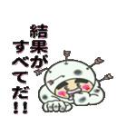 くにくんの喜怒哀楽❗ 【名言編】(個別スタンプ:07)