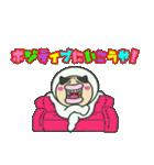 くにくんの喜怒哀楽❗ 【名言編】(個別スタンプ:08)