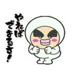 くにくんの喜怒哀楽❗ 【名言編】(個別スタンプ:09)