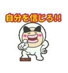 くにくんの喜怒哀楽❗ 【名言編】(個別スタンプ:13)