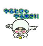 くにくんの喜怒哀楽❗ 【名言編】(個別スタンプ:16)