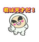 くにくんの喜怒哀楽❗ 【名言編】(個別スタンプ:20)