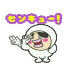 くにくんの喜怒哀楽❗ 【名言編】(個別スタンプ:21)