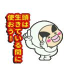 くにくんの喜怒哀楽❗ 【名言編】(個別スタンプ:25)