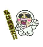くにくんの喜怒哀楽❗ 【名言編】(個別スタンプ:33)