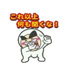 くにくんの喜怒哀楽❗ 【名言編】(個別スタンプ:34)