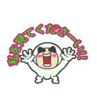 くにくんの喜怒哀楽❗ 【名言編】(個別スタンプ:39)