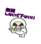 くにくんの喜怒哀楽❗ 【名言編】(個別スタンプ:40)