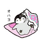 おはようからおやすみまであいさつペンギン(個別スタンプ:01)