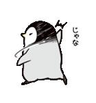 おはようからおやすみまであいさつペンギン(個別スタンプ:03)