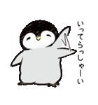 おはようからおやすみまであいさつペンギン(個別スタンプ:04)