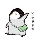 おはようからおやすみまであいさつペンギン(個別スタンプ:05)