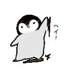 おはようからおやすみまであいさつペンギン(個別スタンプ:06)