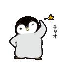 おはようからおやすみまであいさつペンギン(個別スタンプ:07)