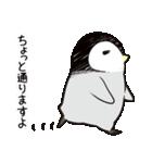 おはようからおやすみまであいさつペンギン(個別スタンプ:08)