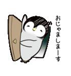 おはようからおやすみまであいさつペンギン(個別スタンプ:09)