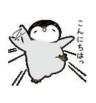 おはようからおやすみまであいさつペンギン(個別スタンプ:10)