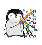 おはようからおやすみまであいさつペンギン(個別スタンプ:14)