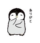 おはようからおやすみまであいさつペンギン(個別スタンプ:15)
