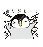 おはようからおやすみまであいさつペンギン(個別スタンプ:16)