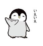 おはようからおやすみまであいさつペンギン(個別スタンプ:17)