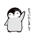 おはようからおやすみまであいさつペンギン(個別スタンプ:18)