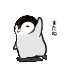 おはようからおやすみまであいさつペンギン(個別スタンプ:19)
