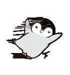 おはようからおやすみまであいさつペンギン(個別スタンプ:20)