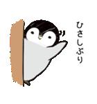 おはようからおやすみまであいさつペンギン(個別スタンプ:21)