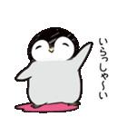 おはようからおやすみまであいさつペンギン(個別スタンプ:22)