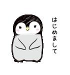 おはようからおやすみまであいさつペンギン(個別スタンプ:23)