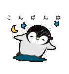 おはようからおやすみまであいさつペンギン(個別スタンプ:26)
