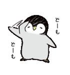 おはようからおやすみまであいさつペンギン(個別スタンプ:28)