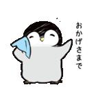 おはようからおやすみまであいさつペンギン(個別スタンプ:29)