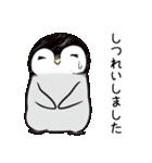 おはようからおやすみまであいさつペンギン(個別スタンプ:31)