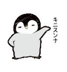 おはようからおやすみまであいさつペンギン(個別スタンプ:34)