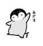 おはようからおやすみまであいさつペンギン(個別スタンプ:35)