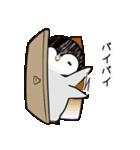 おはようからおやすみまであいさつペンギン(個別スタンプ:36)