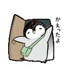 おはようからおやすみまであいさつペンギン(個別スタンプ:38)