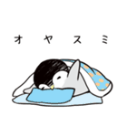 おはようからおやすみまであいさつペンギン(個別スタンプ:40)