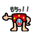 キモパンツァー(個別スタンプ:01)