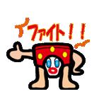 キモパンツァー(個別スタンプ:02)