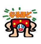 キモパンツァー(個別スタンプ:03)